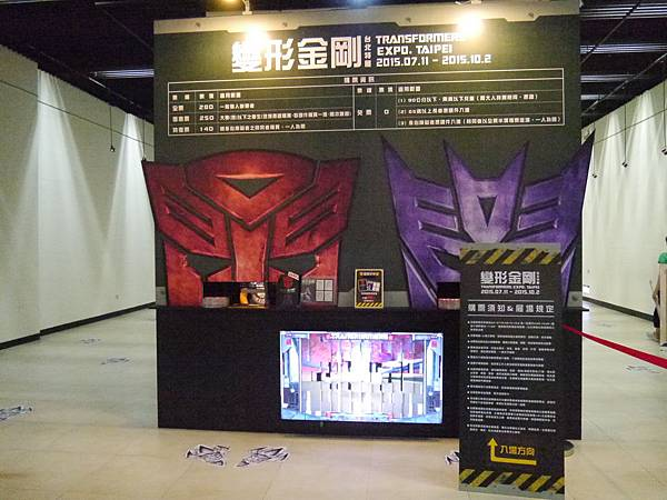 4.2015變形金鋼 中正紀念堂 台北 特展.JPG