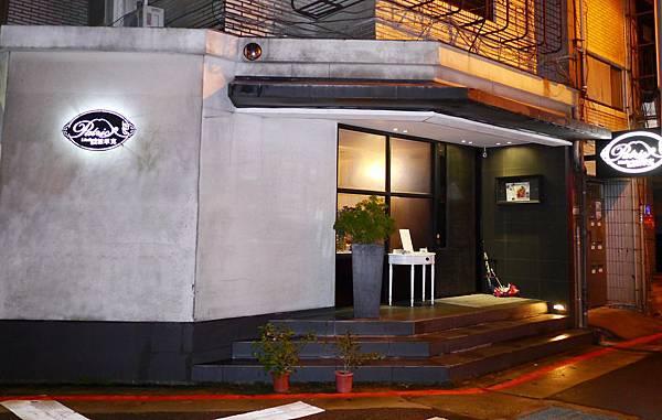 1 派翠克法式餐廳 大安區 台北 高cp值 正宗法國菜 金牌廚師.JPG