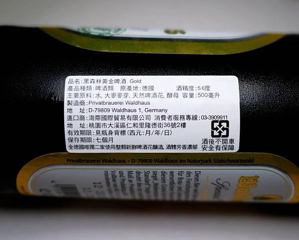 22.哥德德式餐廳 供館 台北 德國豬腳 啤酒.JPG