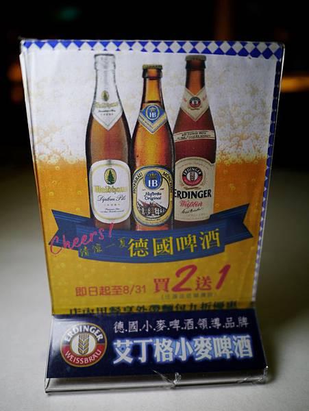 23.哥德德式餐廳 供館 台北 德國豬腳 啤酒.JPG