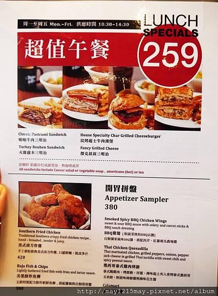 6.1bite2go 信義店 101大樓 美式餐廳 美食.JPG