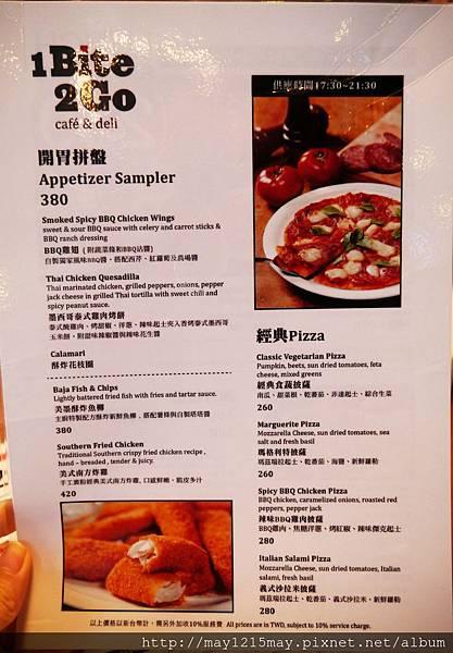 7.1bite2go 信義店 101大樓 美式餐廳 美食.JPG