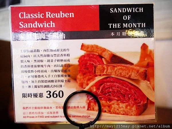 10.1bite2go 信義店 捷運101大樓 美式餐廳 美食.JPG