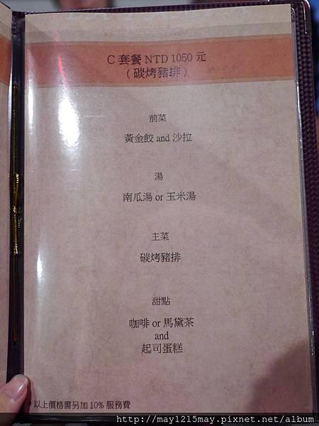 27. 彭巴草原炭火牛排館 阿根廷烤牛肉 台北 捷運忠孝新生站 餐廳.JPG