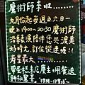 3.大灣碼頭-三重蘆洲熱炒海鮮餐廳.JPG