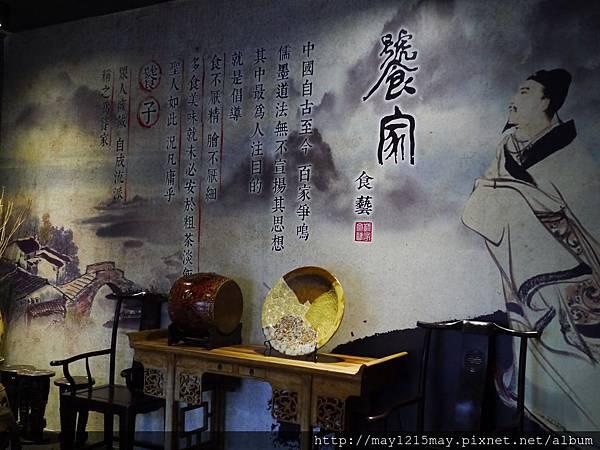 2. 宜蘭無菜單料理 饕家食藝.JPG