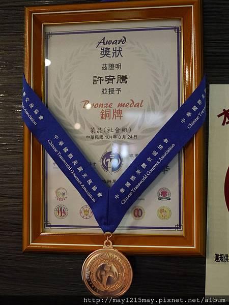 6. 宜蘭無菜單料理 饕家食藝.JPG