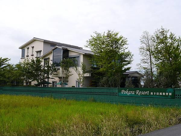 1.宜蘭新民宿 波卡拉.JPG