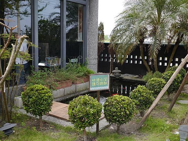 5.宜蘭新民宿 波卡拉.JPG