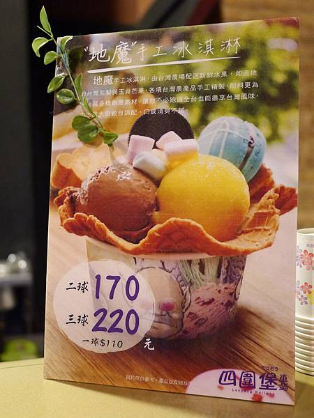 32.四圍城堡車站 哈利波特 宜蘭 礁溪 推薦 景點.JPG