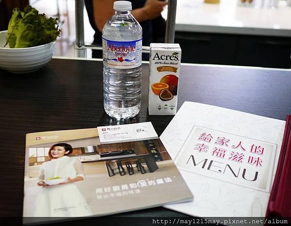 3  櫻花廚藝生活館 親子DIY廚藝教室.JPG