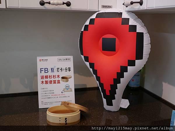 5  櫻花廚藝生活館 親子DIY廚藝教室.JPG