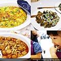 18  櫻花廚藝生活館 親子DIY廚藝教室.jpg