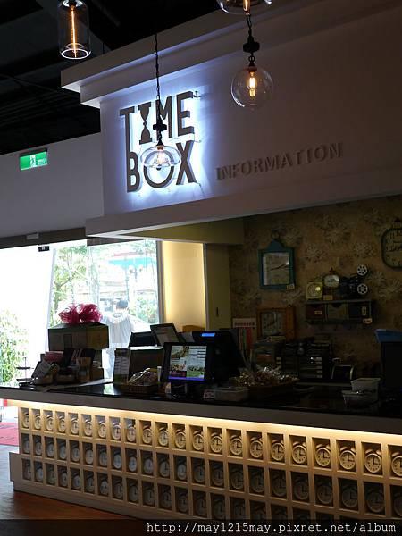 14.宜蘭礁溪景點 美食 素食餐廳 時光寶盒 免費沙池玩沙.JPG