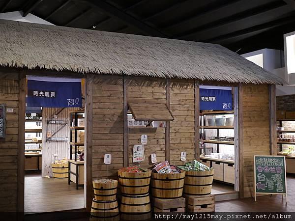 30.宜蘭礁溪景點 美食 素食餐廳 時光寶盒 免費沙池玩沙.JPG