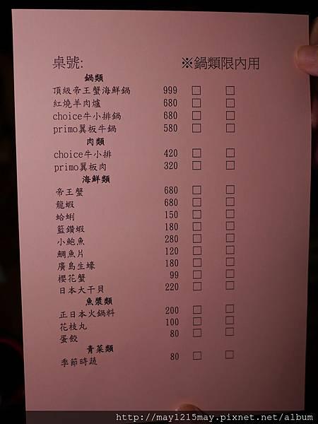 11.阿國海鮮燒烤小舖 中山區 餐廳 海鮮 晚餐 宵夜 捷運南京松江站.JPG