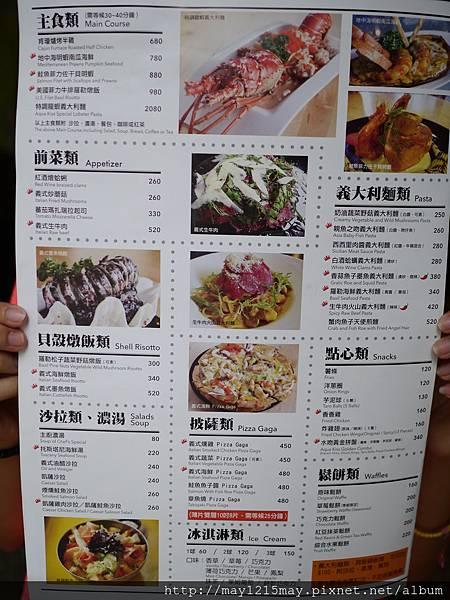 2.水吻2 內湖 菜單 餐廳.JPG