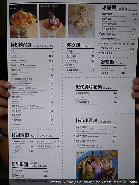 3.水吻2 內湖 菜單 餐廳.JPG