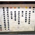 08台北 民生社區 松山區 火鍋 高級食材 高CP值 推薦 平價 餐廳.jpg