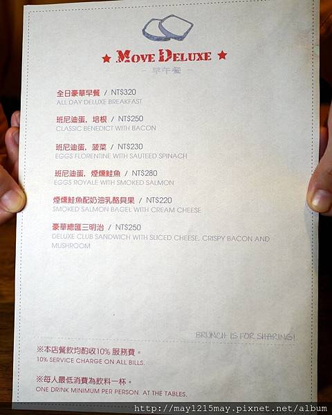 0move-deluxe-燄--義大利餐廳 信義區 捷運市政府站 菜單.jpg