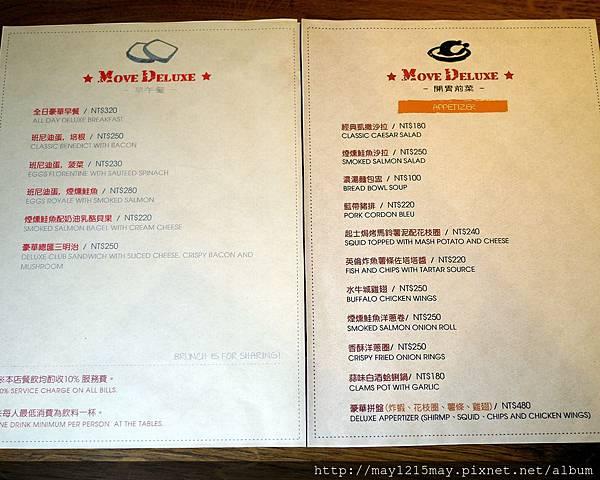 01move-deluxe-燄--義大利餐廳 信義區 捷運市政府站 菜單.jpg