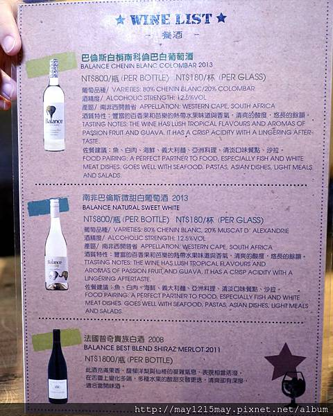 08move-deluxe-燄--義大利餐廳 信義區 捷運市政府站 菜單.jpg