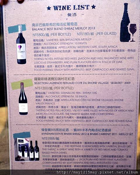 09move-deluxe-燄--義大利餐廳 信義區 捷運市政府站 菜單.jpg