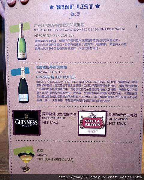 10move-deluxe-燄--義大利餐廳 信義區 捷運市政府站 菜單.jpg