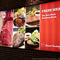 04台北 信義區美食 餐廳 Grill Domi Kosugi  日本洋食  漢堡排、沙朗牛排、蛋包飯、歐風咖哩.JPG