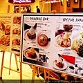 03台北 信義區美食 微風信義餐廳  夏威夷風鬆餅 MOKUOLA   .JPG
