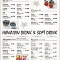 44 台北 信義區美食 微風信義夏威夷風鬆餅 MOKUOLA  菜單