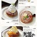 47 台北 信義區美食 微風信義夏威夷風鬆餅 MOKUOLA  菜單