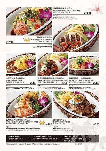 42 台北 信義區美食 微風信義夏威夷風鬆餅 MOKUOLA  菜單