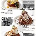 48 台北 信義區美食 微風信義夏威夷風鬆餅 MOKUOLA  菜單