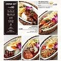 46 台北 信義區美食 微風信義夏威夷風鬆餅 MOKUOLA  菜單