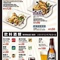 44拉麵英雄 RAMEN HERO 菜單.jpg