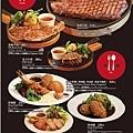 41信義區美食  Grill Domi Kosugi  日本洋食 菜單.jpg