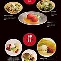 43信義區美食  Grill Domi Kosugi  日本洋食 菜單.jpg