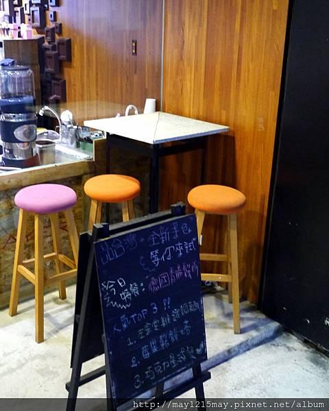 1-1台北大同區 圓山花博 捷運圓山站 咖啡廳 早午餐 輕食 Is Taiwan is chocolate手工巧克力.jpg