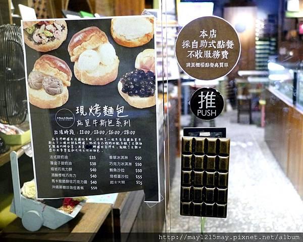 002台北大同區 圓山花博 捷運圓山站 咖啡廳 早午餐 輕食 Is Taiwan is chocolate手工巧克力.jpg