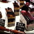 006台北大同區 圓山花博 捷運圓山站 咖啡廳 早午餐 輕食 Is Taiwan is chocolate手工巧克力.jpg