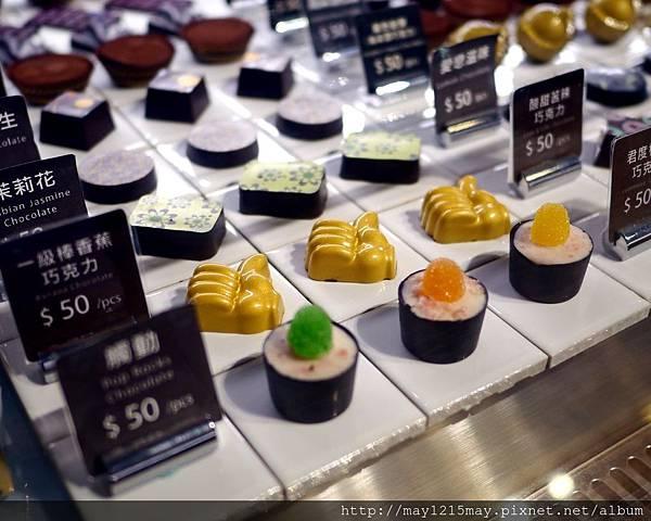 007台北大同區 圓山花博 捷運圓山站 咖啡廳 早午餐 輕食 Is Taiwan is chocolate手工巧克力.jpg