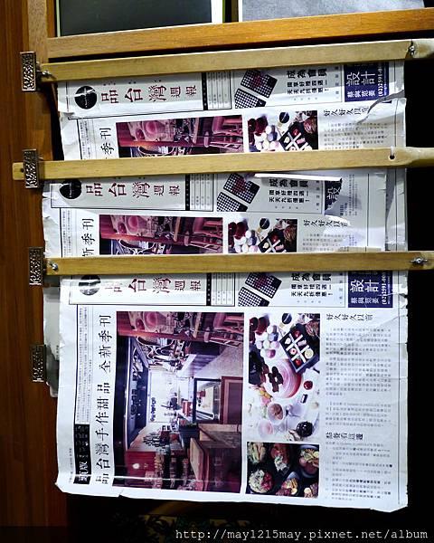 9-1台北大同區 圓山花博 捷運圓山站 咖啡廳 早午餐 輕食 Is Taiwan is chocolate手工巧克力.jpg