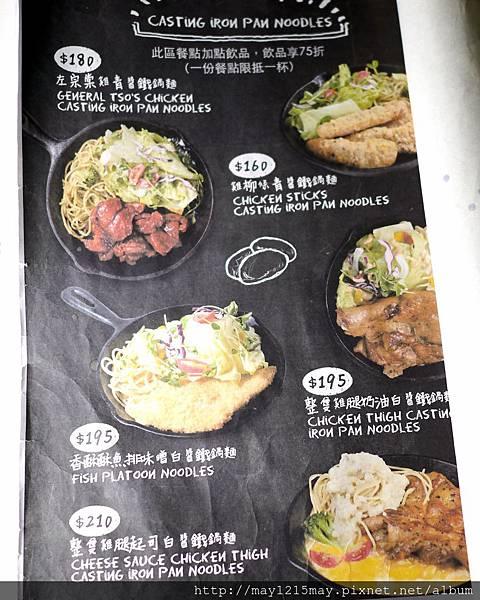 9-2台北大同區 圓山花博 捷運圓山站 咖啡廳 早午餐 輕食 Is Taiwan is chocolate手工巧克力.jpg