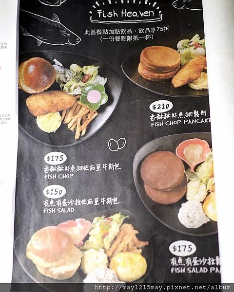 9-3台北大同區 圓山花博 捷運圓山站 咖啡廳 早午餐 輕食 Is Taiwan is chocolate手工巧克力.jpg