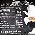 011台北大同區 圓山花博 捷運圓山站 咖啡廳 早午餐 輕食 Is Taiwan is chocolate手工巧克力.jpg
