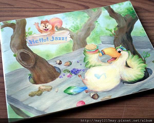 60Hello Jazz 親子餐廳 士林天母 菜單.jpg