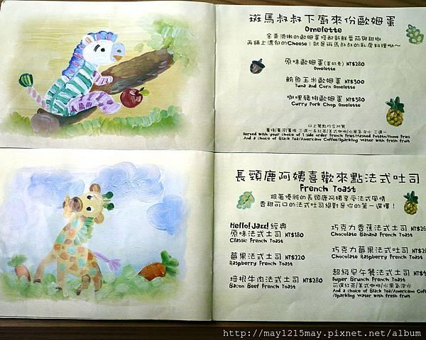 65Hello Jazz 親子餐廳  士林天母 菜單.jpg