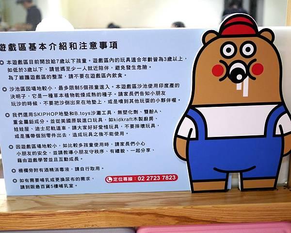 040信義區 親子餐廳  捷運市政府站 chop chop 恰恰 阪急4樓.jpg