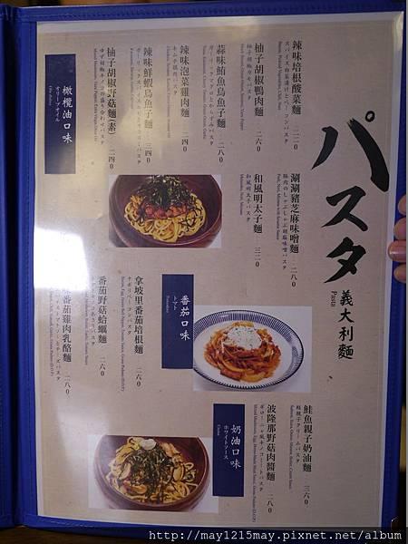 03台北 信義區 捷運市政府站 東區 美味餐廳推薦 Nagomi 聚餐 美食 高cp值 菜單.jpg
